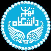 عنوان جامعة طهران